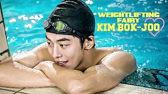 Weightlifting Fairy Kim Bok Joo: Season 1